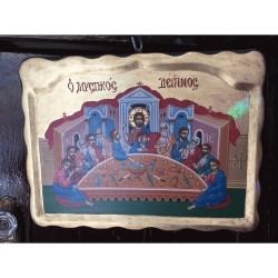 """Βυζαντινή εικόνα """"Ο Μυστικός Δείπνος"""""""