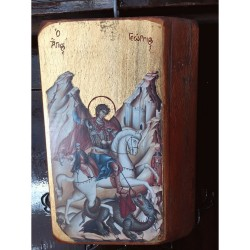 """Βυζαντινή εικόνα """"Αγιος Γεώργιος"""""""